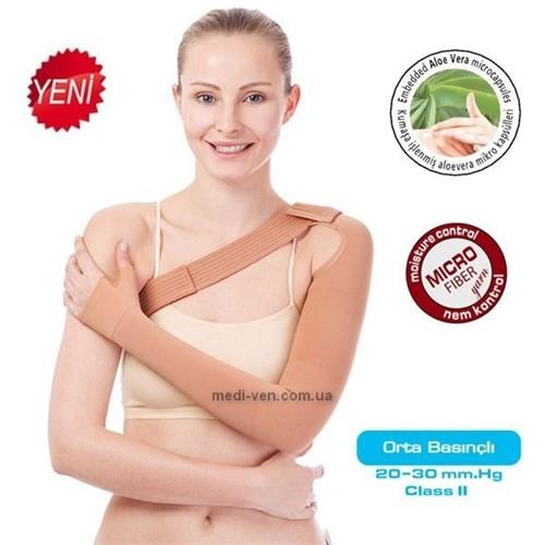 Компрессионный рукав VARITEKS Aloe Vera МИКРОФИБРА 2 класс компрессии с фиксацией через плечо