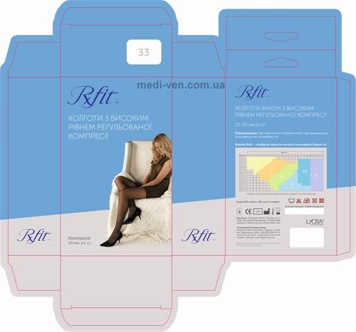 Женские компрессионные колготы RxFit 1 класс компрессии