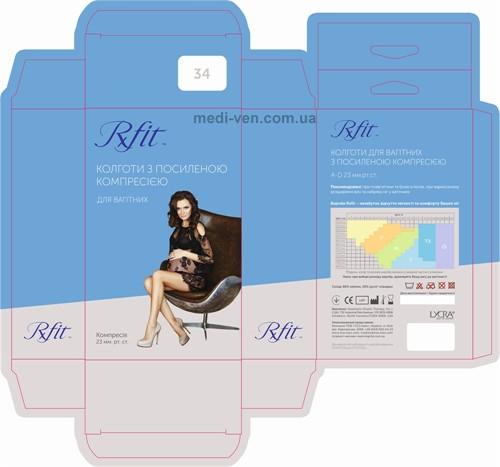 Компрессионные колготки RxFit 2 класс компрессии для беременных женщин
