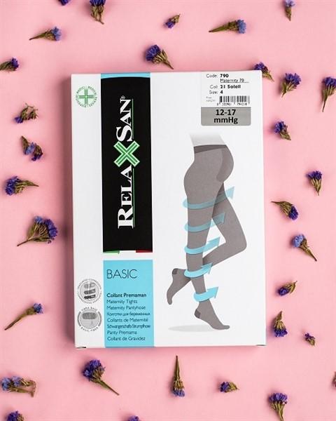 Компрессионные колготки для беременных женщин Relaxsan Basic профилактические