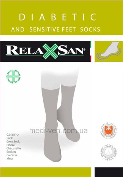 66% ХЛОПОК Медицинские носки для диабетиков Relaxsan Diabetic с волокном Crabyon ДЛЯ ЖЕНЩИН И МУЖЧИН