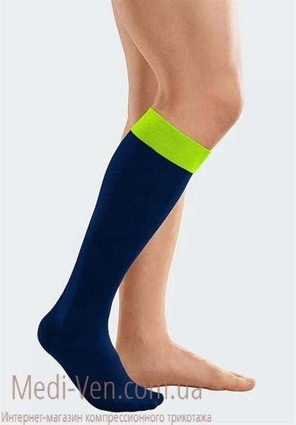 Компрессионные ортопедические гольфы medi Rehab one 1 класс компрессии закрытый носок