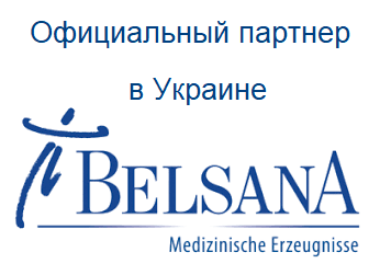 официальный партнер Belsana