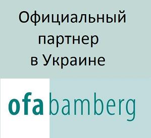 официальный представитель в Украине medi-ven.com.ua