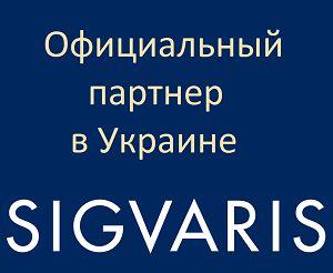 Компрессионные чулки Sigvaris Medical Traditional 2 класс компрессии официальный представитель в Украине