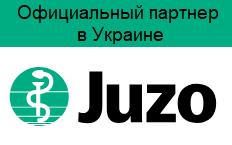 Компрессионные чулки Juzo Soft 1 и 2 класс компрессии официальный партнер в Украине
